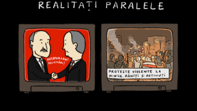 Photo of Caricatura Media Azi: Evenimentele din Belarus și realitățile paralele la TV